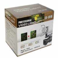 Digital Video Camera Light