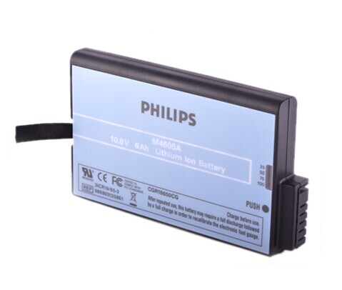 Philips IntelliVue MP30 ECG EKG Vital Sign Monitor Battery