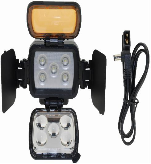 Digital LED-VL002B Video Camera Light